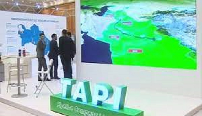 $8b TAPI gas line project: Pakistan seeks gas delivery at its own border