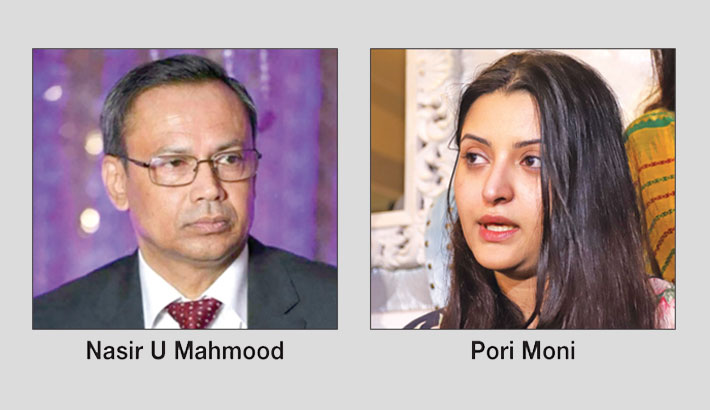 Nasir, four others arrested in Pori Moni rape attempt case