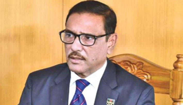 Zia mastermind of Bangabandhu killing: Quader