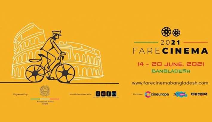 Fare Cinema 2021 begins in Bangladesh