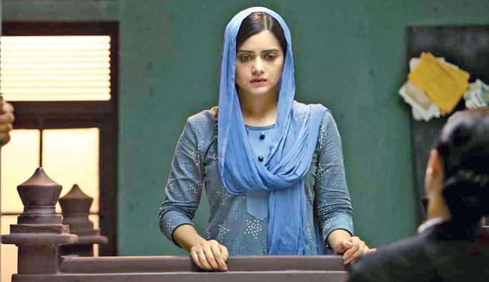 'Shahosika' to be premiered on Eid-ul-Azha