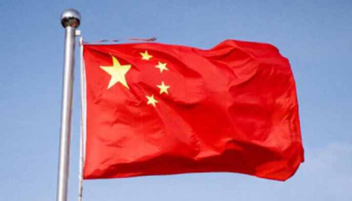 EU says China is a systemic rival, human rights is main issue