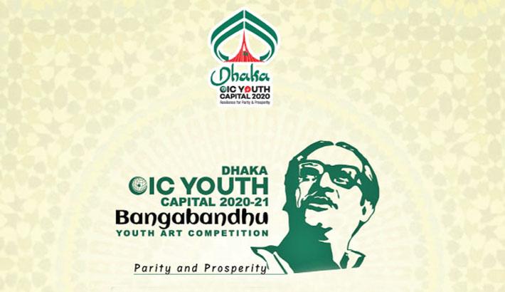 'Bangabandhu-Youth Art Competition' begins tomorrow