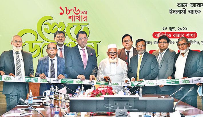 Al-Arafah Islami Bank opens branch in Munshiganj