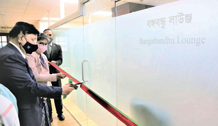 Bangabandhu Lounge opened at Bangladesh Permanent Mission of UN