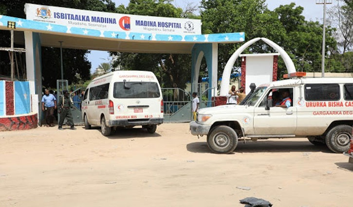 At least 15 dead in suicide bombing at Somalia army camp