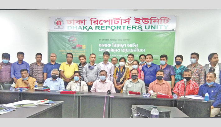 """Information and Broadcasting Minister Dr Hasan Mahmud along with the participants of a workshop titled 'Importance of amendment to Tobacco Control Act"""" poses for a photo at the auditorium of Dhaka Reporters' Unity in the capital on Wednesday.—SUN PHOTO"""