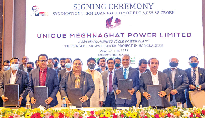 584MW Unique Power secures Tk 30.55bn syndicated loan