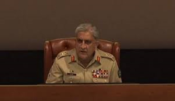 Army chief directs military to maintain preparedness along country's borders