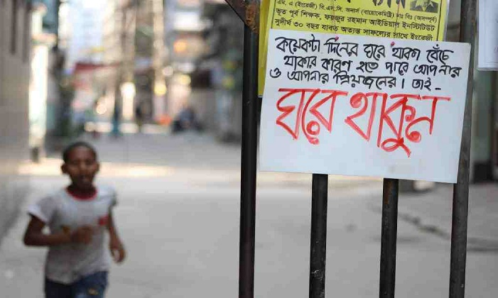 Week-long restrictions imposed in Kushtia's Mirpur amid Covid surge