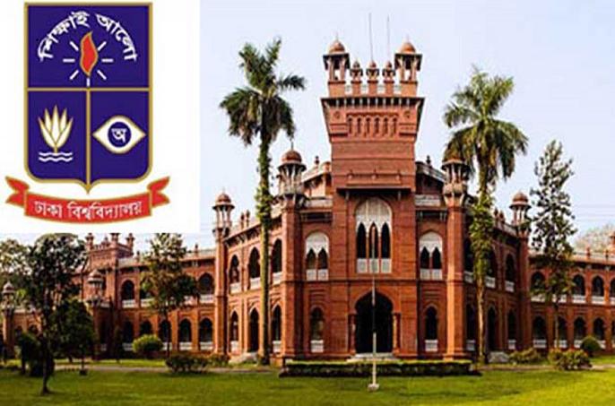 DU admission, exam form fill-up go online July 21
