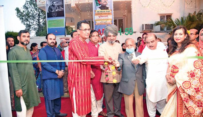 Bangladesh Festival held in Islamabad mission