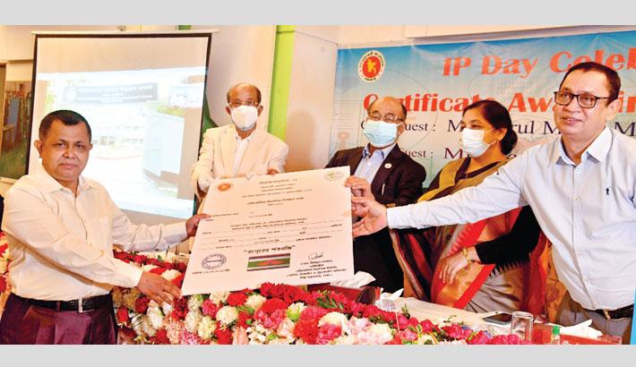 Rangpur Shataranji gets recognition