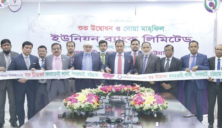 Union Bank opens Kadamtoli branch in Chattogram