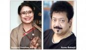 Bannya, Bishwajit new president, secretary of Singers Association