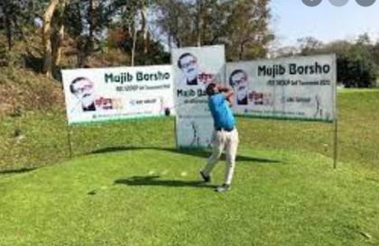 Mujib Barsho Professional Golf starts Monday