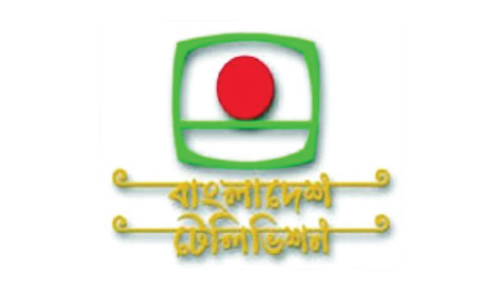 BTV's five-day special programmes on Eid-ul-Azha