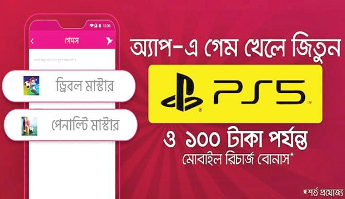 bKash app user can win Sony PlayStation 5