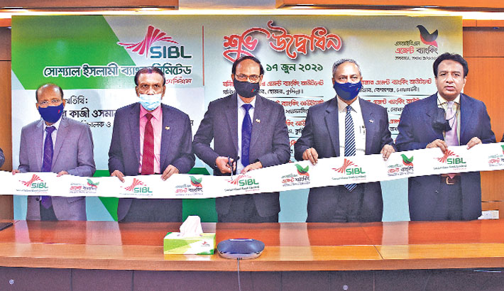 SIBL opens 10 agent banking outlets