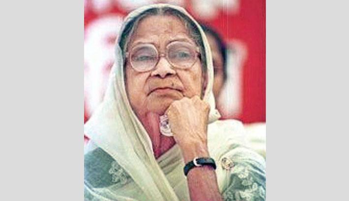 Sufia Kamal's 110th birth anniv today