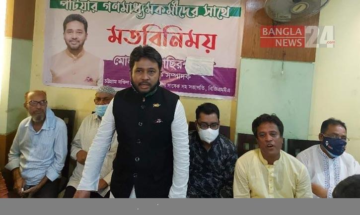 Patiya not safe under leadership of whip Shamsul Haque Chy, his family: Nasir