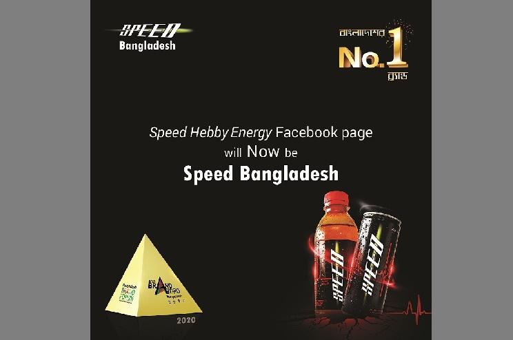 Speed renaming its Facebook page as Speed Bangladesh
