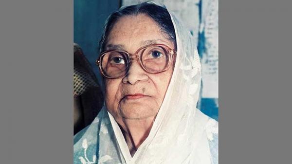 110th birth anniversary of Sufia Kamal on Sunday