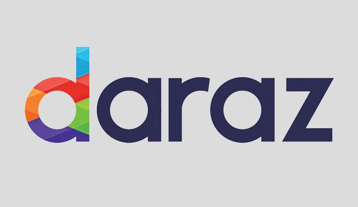 Daraz launches 'Amar Baba Super Hero' campaign