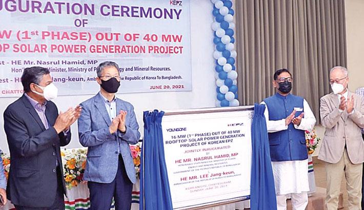Korean EPZ launches largest rooftop solar plant
