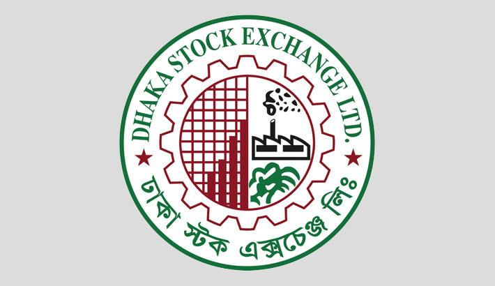 Stocks witness marginal gain