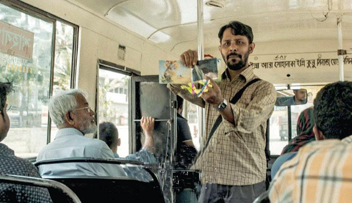 'Transit' at LA Shorts Int'l Film Festival