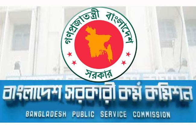 44th BCS circular likely in September or October