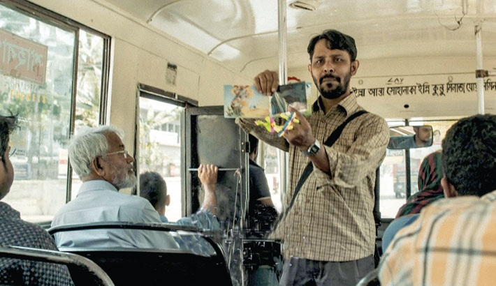 'Transit' will compete in the third Oscar-qualifying film festival