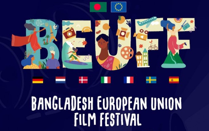 'Grand Film Adda' of BEUFF to take place on Tuesday