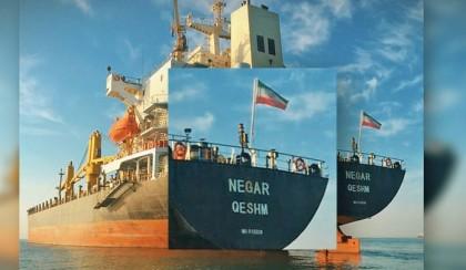 Iranian bitumen ships find way to Ctg port