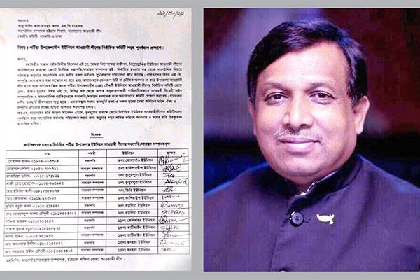 Whip Shamsul Haque Chowdhury put in dock