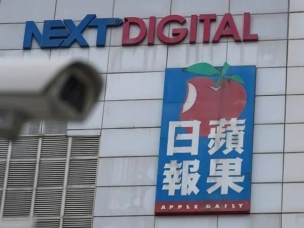 Apple Daily crackdown