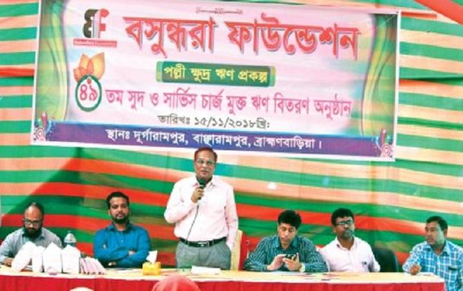 Bashundhara Foundation disburses Tk 4m interest-free loans