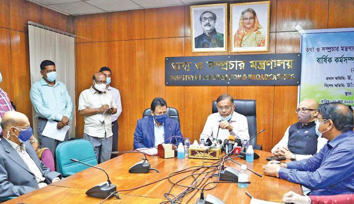 Bangladesh to give loan to 2 more countries: Hasan