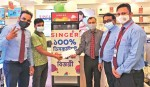 Singer launches 'Eid Anondo Offer'