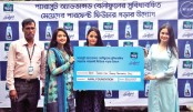Parachute Advanced Beliphool promotes edn of underprivileged