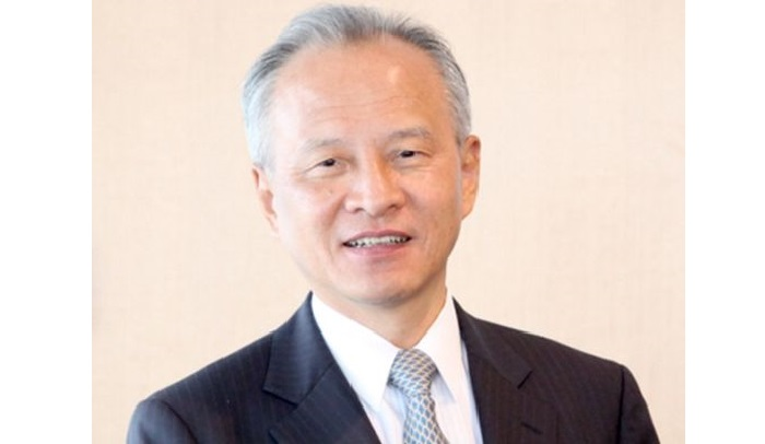 Chinese envoy to US to be replaced after 8 years amid strained ties