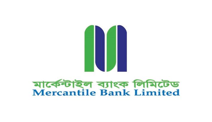 Mercantile Bank holds training on digital banking