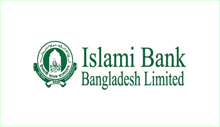 IBBL holds Shari'ah committee meeting