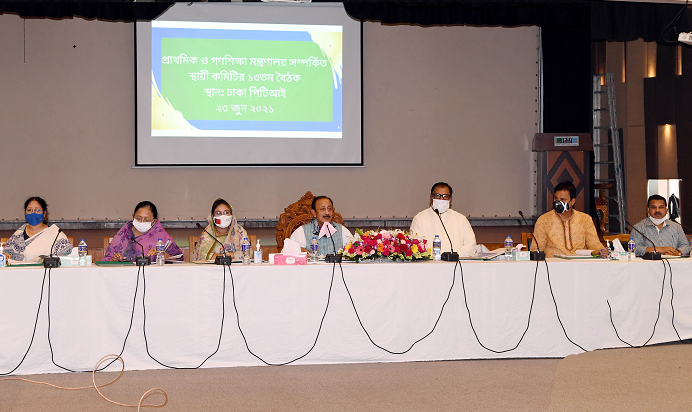 JS body recommends ensuring transparency in purchasing equipment for primary schools