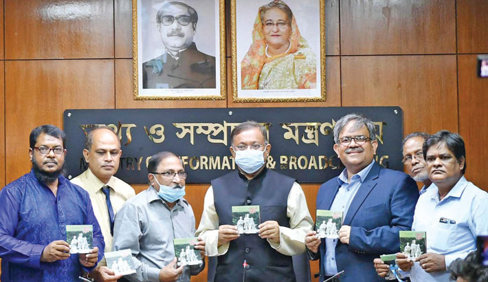 Information and Broadcasting Minister Dr Hasan Mahmud along with others unveil a CD titled 'Amader Mukti Amader Swadhinata', marking the silver jubilee of country's independence and birth centenary of Father of the Nation Bangabandhu Sheikh Mujibur Rahman at the conference room of his ministry on Wednesday.