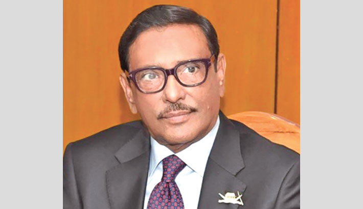 No force can isolate AL from people: Quader
