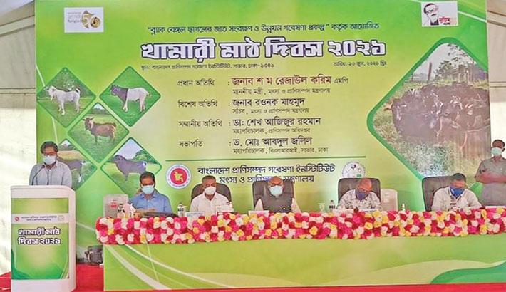 Fisheries and Livestock Minister S M Rezaul Karim along with others poses for a photograph at a programme at Bangladesh Livestock Research Institute in Savar on Wednesday, marking the Farmer Field Day.