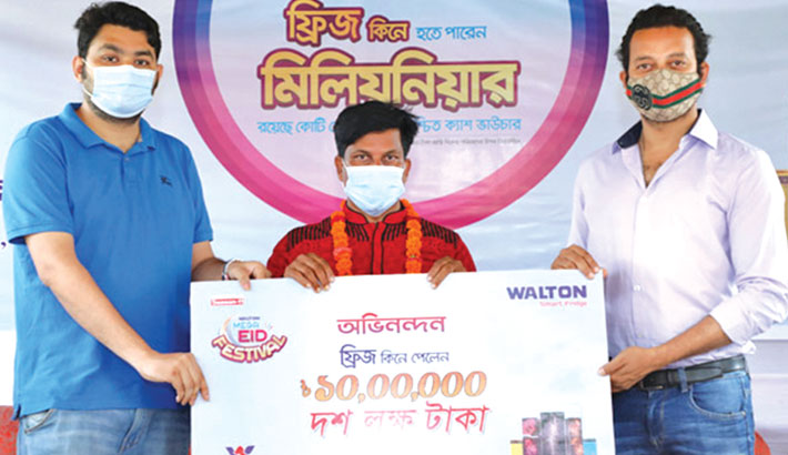Grocer, tailor become millionaire by purchasing Walton fridge