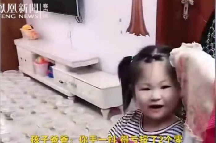 Three year old in China accidentally orders 100 bowls of noodles
